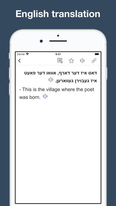Yiddish vocabulary & sentences screenshot 7