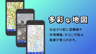 https://is3-ssl.mzstatic.com/image/thumb/PurpleSource124/v4/10/64/ff/1064ffef-33ef-90c0-3b78-9c58b413c6d4/1f0f2106-f51e-4009-9591-bab7df8dff11_NaviCon_iOS5.5in_04.jpg/406x228bb.jpg