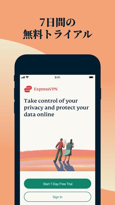 ExpressVPN - 信頼度No.1VPNのおすすめ画像6