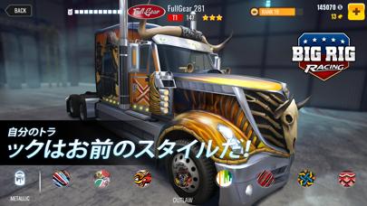 Big Rig Racingのスクリーンショット1
