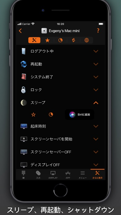 Remote for Mac/Windows [Pro]のおすすめ画像3