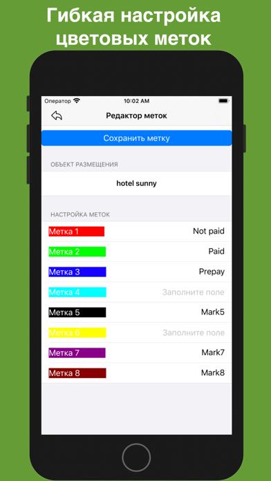 BookingLite-calendarСкриншоты 5