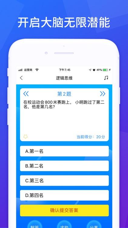 思维导图软件 screenshot-4