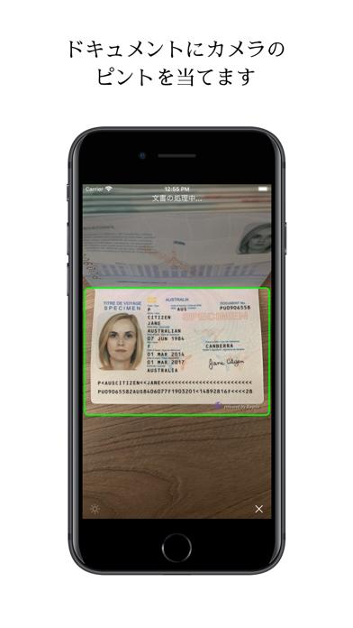 Regula Document Readerのスクリーンショット2