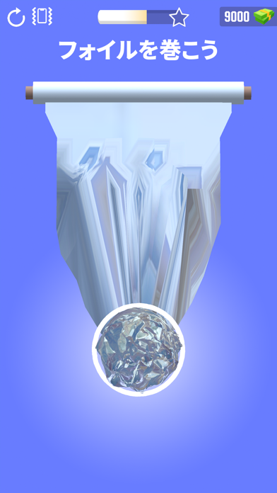 Foil Turning 3Dのおすすめ画像1