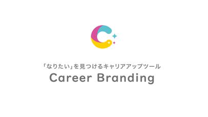 Career Brandingのスクリーンショット1