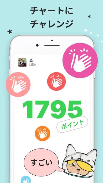 カラオケ採点 VOCA : 歌い手アプリのおすすめ画像4