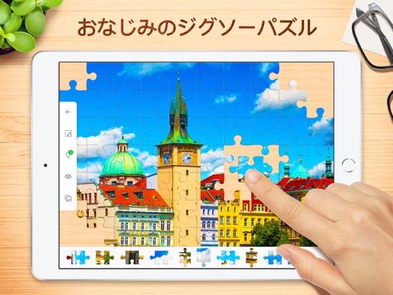 ジグソーパズルを解こう - パズルゲームのおすすめ画像1