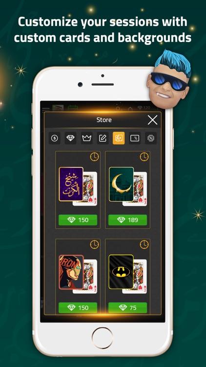 VIP Jalsat   Ludo & Domino screenshot-7