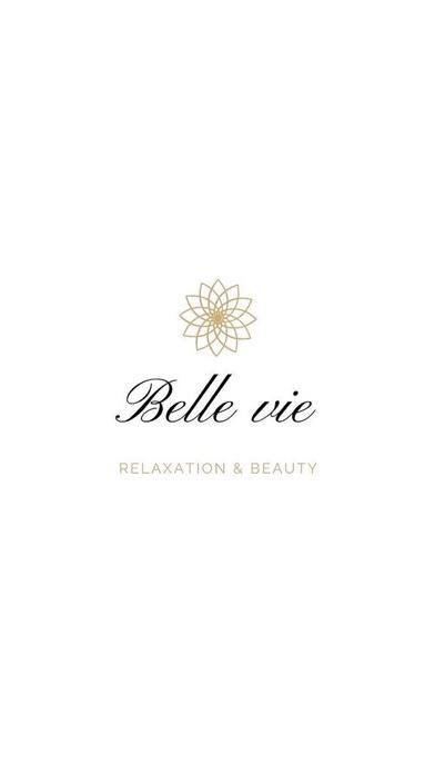 Bellevie/ベルヴィー紹介画像1