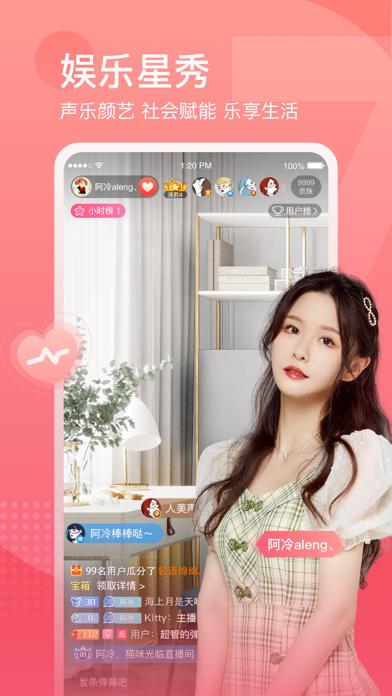 斗鱼直播-超高清游戏直播软件 Screenshot