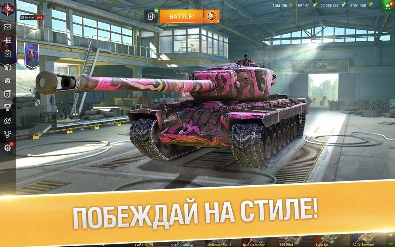 World of Tanks Blitz скриншот программы 2
