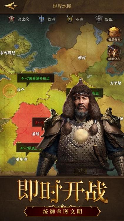 铁血文明-开元时刻,觉醒帝国之争