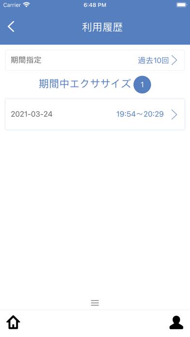 ハイアルチ紹介画像8