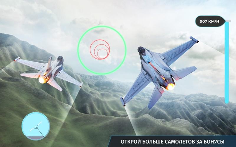 Airplane Sky Voyage скриншот программы 4