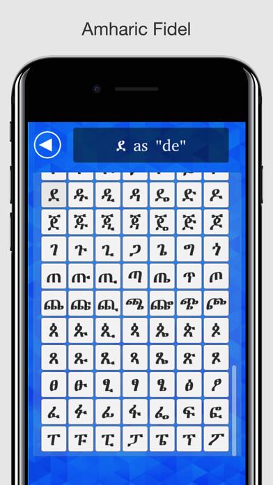 Amharic Alphabet  - HaHu Fidel Screenshot