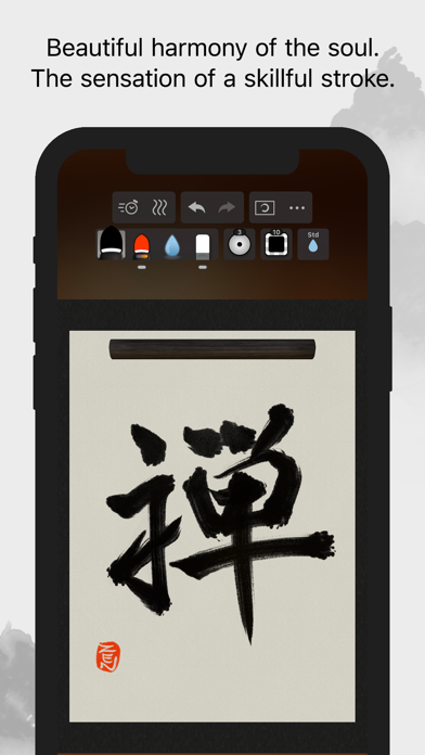 Zen Brush 3 screenshot 1