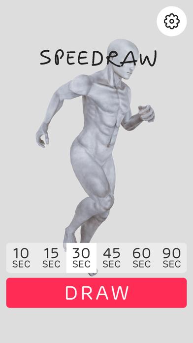 30秒ドローイング - SPEEDRAWのおすすめ画像1