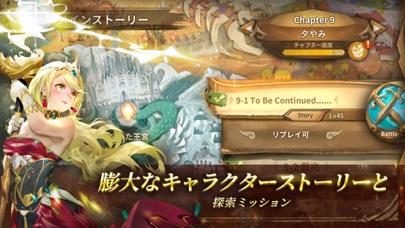 スドリカ screenshot1