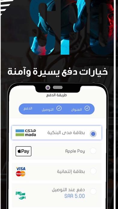 Maiy Sport مي سبورتلقطة شاشة5