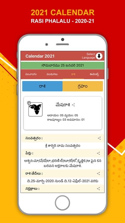 Hindu Calendar 2021 screenshot-7
