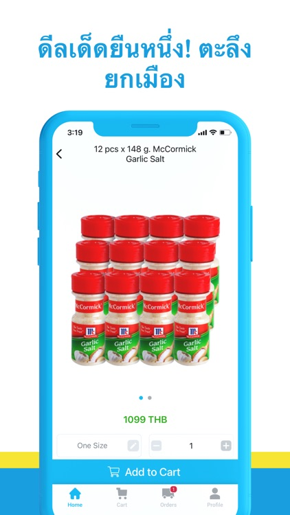 WeFresh: Grocery Delivery