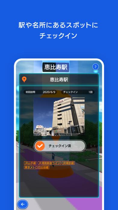 テクテクライフ紹介画像4