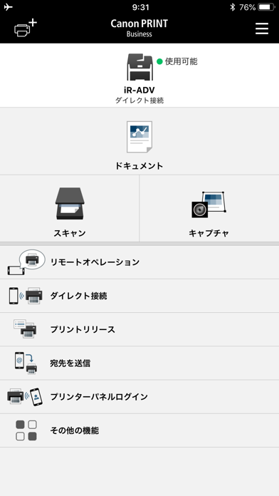 Canon PRINT Business ScreenShot0
