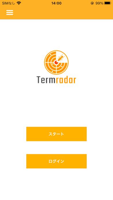 Termrader紹介画像1