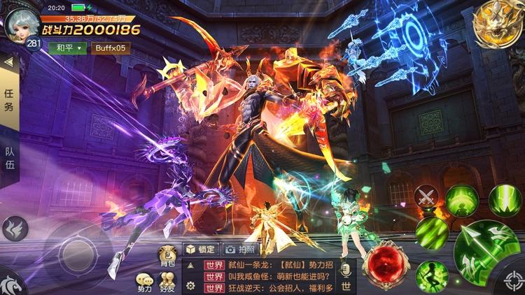 太古神王:高自由度修真 screenshot-4