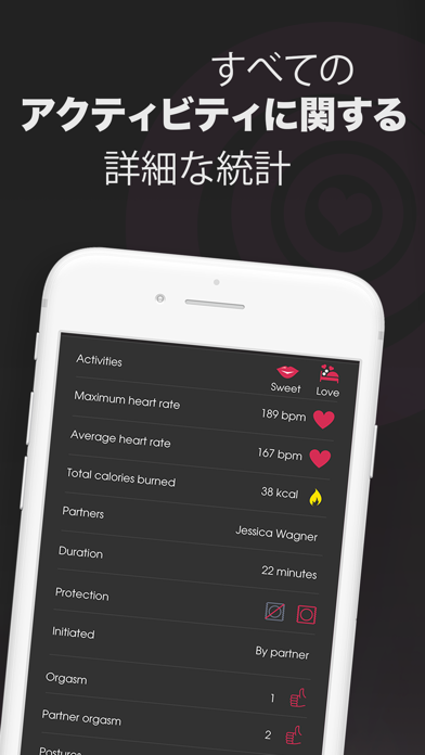 カップル 専 用 アプリ - xTrackerのおすすめ画像3