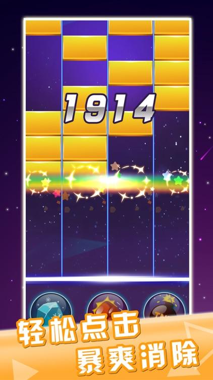 方块打得6-方块消除小游戏 screenshot-3