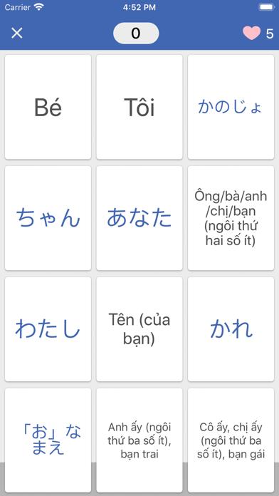 Từ vựng tiếng Nhật - jWord screenshot 8