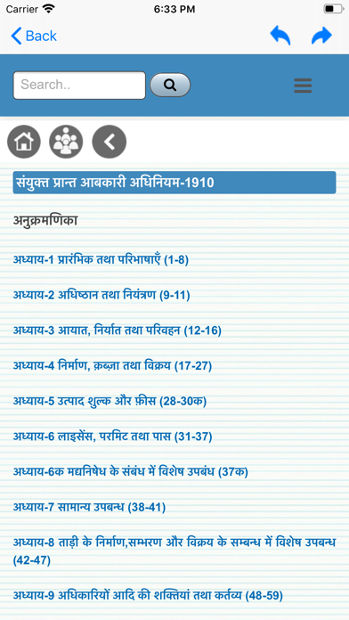 Screenshot of UP Excise Act 1910 App