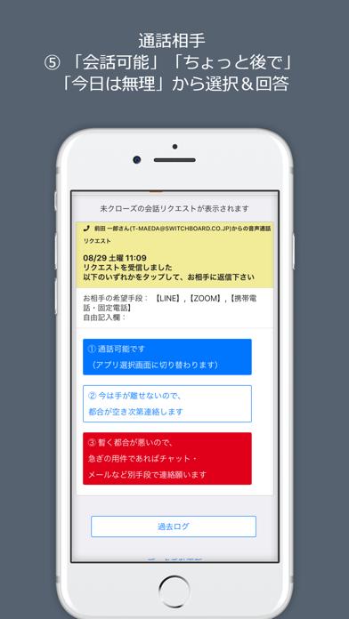 TalkSignのスクリーンショット5