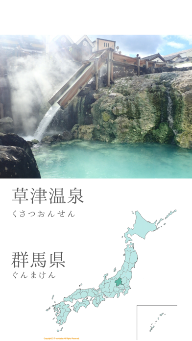 みんなの日本ドリル screenshot 7