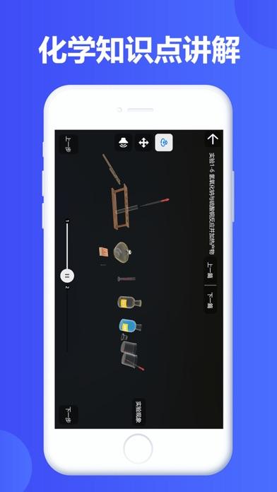 七三课堂 screenshot 7