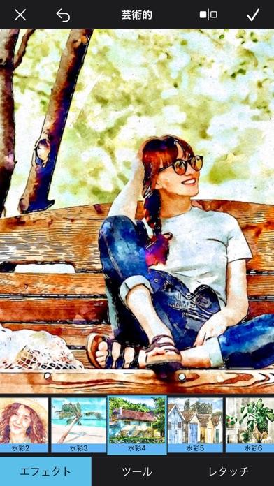 https://is3-ssl.mzstatic.com/image/thumb/PurpleSource124/v4/39/0b/6e/390b6eea-fd9e-e43c-8dba-bf02750d2ca4/bc670a66-da19-41b9-ba0f-6a8f227d614d_iPhone_8_Plus-03.Artistic.jpg/392x696bb.jpg