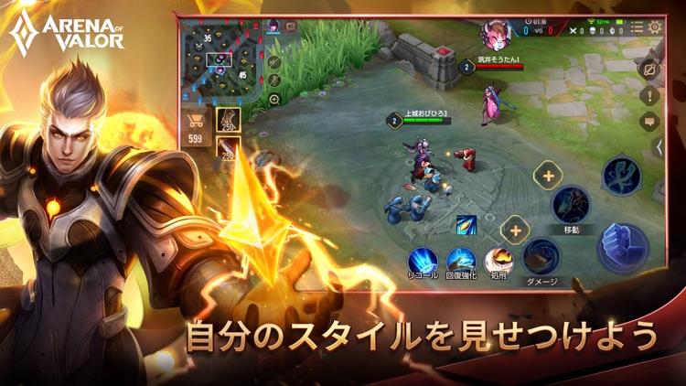 伝説対決 -Arena of Valor- screenshot-4
