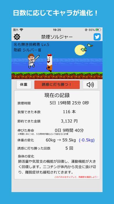 https://is3-ssl.mzstatic.com/image/thumb/PurpleSource124/v4/3b/59/ee/3b59ee29-19cb-5fd0-1f27-d0d4d4f0dee0/80e566f7-9940-4a6d-bc64-4270281c163c_5.5-inch_Screenshot_2.png/392x696bb.png