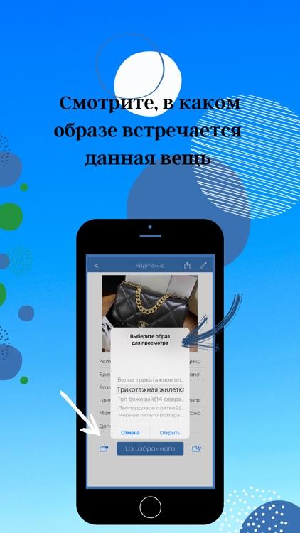 GINO screenshot-3
