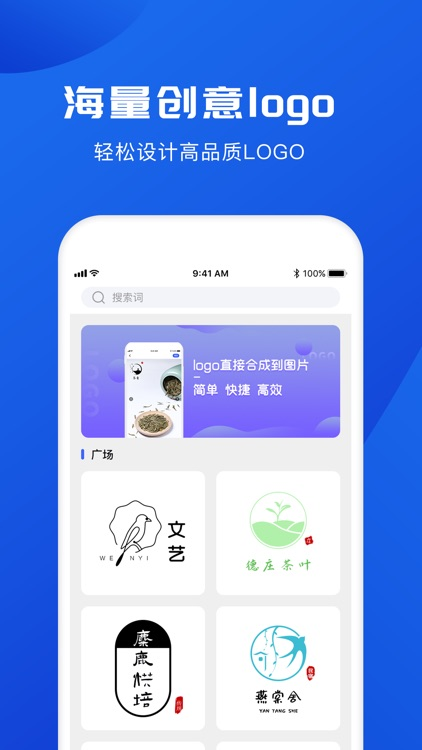 Logo Maker-Logo Design&Create screenshot-4
