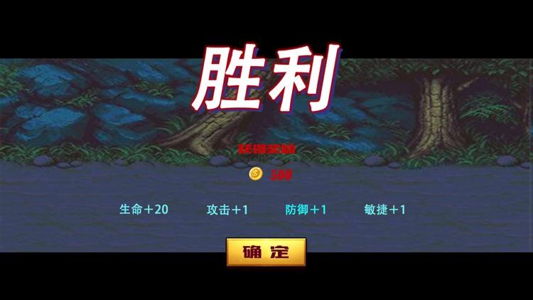 三国风云再起:战纪无双归来 screenshot-3