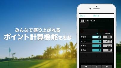 ゴルフネットワークプラス スコア管理&フォトスコア&動画 ScreenShot5