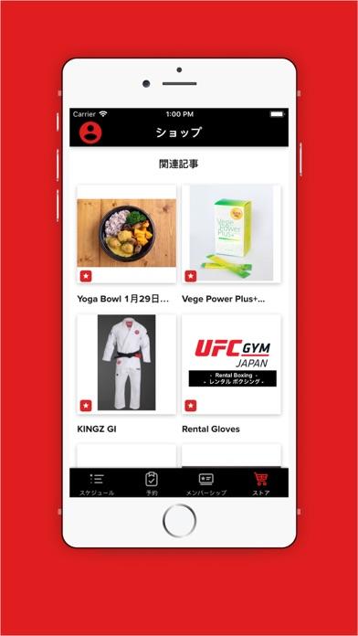 UFC Gym Japanのおすすめ画像4