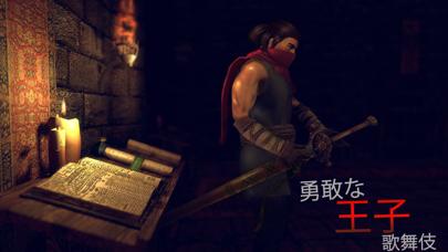 kabuki samurai : 忍者 剣魂のおすすめ画像6