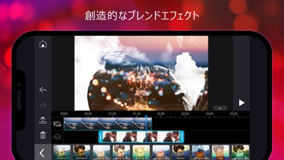 PowerDirector 動画編集&動画作成&動画加工のおすすめ画像1