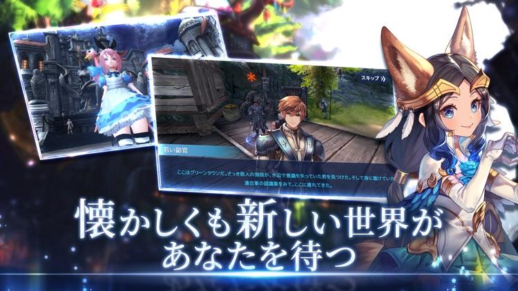 テラクラシック(TERA CLASSIC) screenshot-0