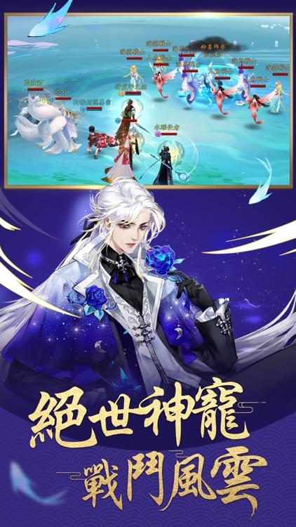 龍舞雲山 screenshot-4