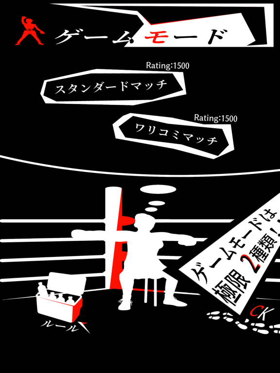 ワードボクシングのおすすめ画像3